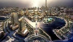السوق العقاري السعودي(