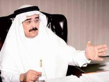 عبد الله الأحمري رئيس لجنة التثمين العقاري