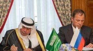 توقيع اتفاقية تعاون بين السعودية وروسيا بمجال الأسكان