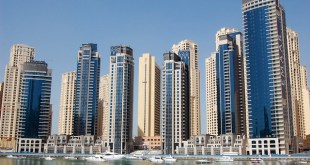 القطاع العقاري في الإمارات