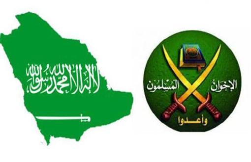 شعار الأخوان المسلمين ( عقارات )
