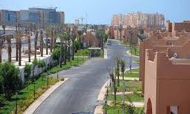 مدينة عبدالله الإقتصادية