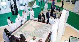 معرض جدة لتطوير المدن