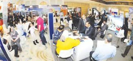 معرض إفرست العقاري المصري
