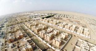 مشروعات الإسكان