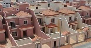 المساكن في السعودية