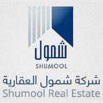 شعار شركة شمول العقارية