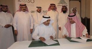 الإسكان توقع اتفاقيات مع جمعيات الإسكان التعاوني