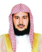 أ. د. حمزة بن سليمان الطيار