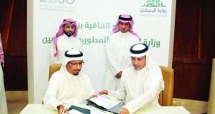 جانب من اتفاقية سلمان بن سعيدان مع الإسكان