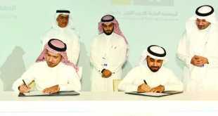 وزير الإسكان يوقع اتفاقيات مع 11 شراكة عالمیة وإقلیمیة ومحلیة