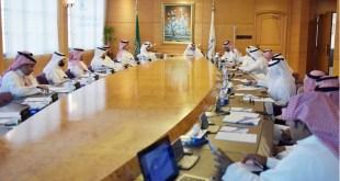 اجتماع لجنة الإسكان بغرفة الشرقية