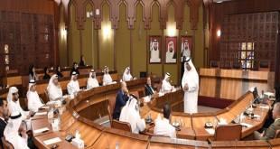 شركات العقار تسجل مشروعاتها في أبوظبي