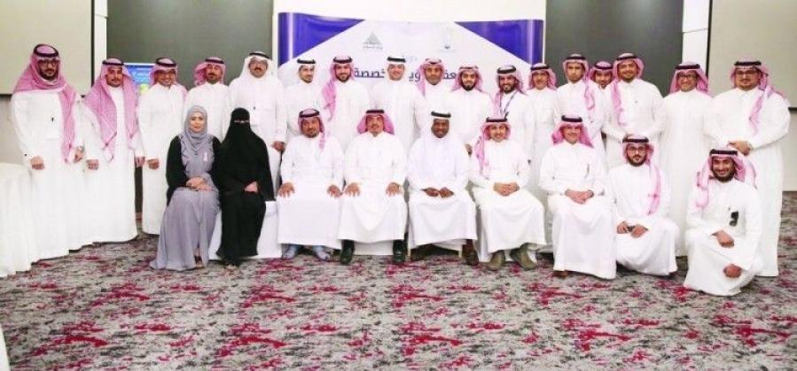 """""""العقار برؤية متخصصة"""" دورة المعهد العقاري السعودي"""