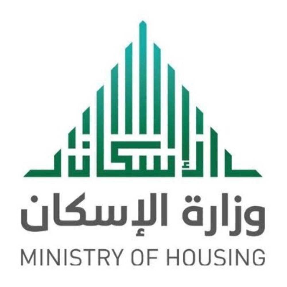 الإسكان: اطلاق خيار سكني جديد للمستفيدين الذين لازالوا بقوائم الانتظار