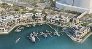 مشروع سعادة ويست في البحرين