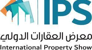 شعار معرض IPS 2018