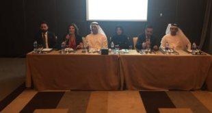 مؤتمر صحفى فى مصر لتشجيع الاستثمار العقارى