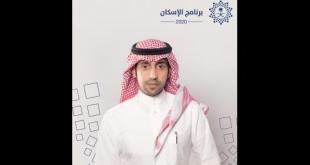 محمد بن خاتم السلمي