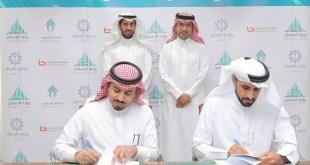 اتفاقية بين الإسكان التنموي و شركة بلت للمقاولات لتنفيذ 5 مشروعات سكنية