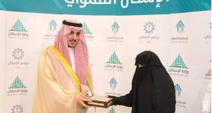 أمير الجوف يسلم 24 وحدة سكنية لمستفيدي الجمعيات الخيرية بالمنطقة