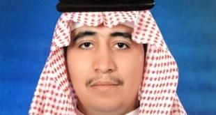 أمجد عبدالله محمد الحماد