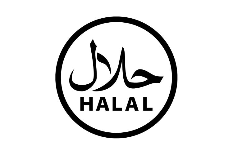 Aqiqah Halal Purwakarta