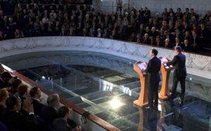 image: aql auditorium