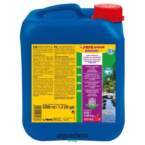 Sera pond phosvec - для предотвратил. водорослей в пруду (причина №1 появления водорослей) на 50 т - 5000: купить в Киеве с доставкой