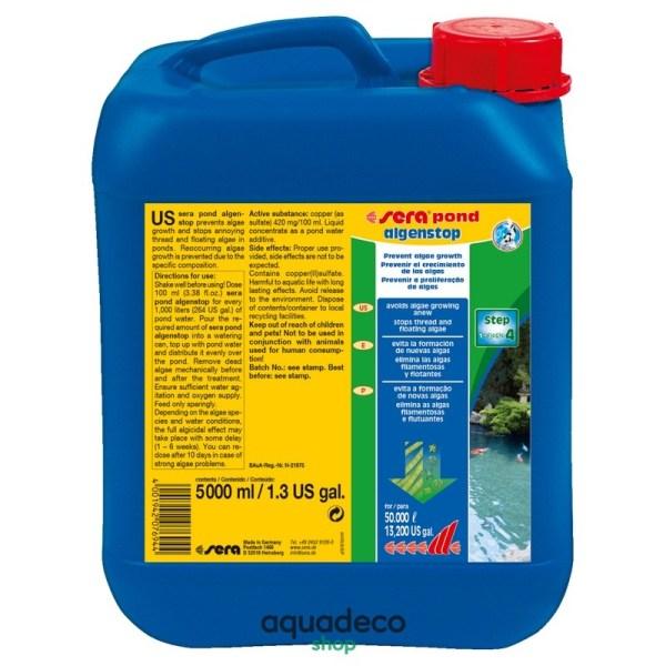 Sera pond algenstop - контроль водорослей в прудах на 50 т -5000 мл: купить в Киеве с доставкой