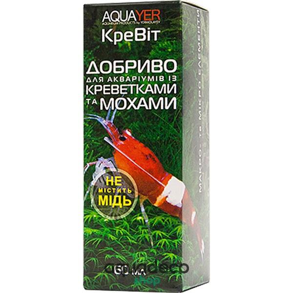 AQUAYER КреВит — специальное удобрение для мхов в аквариуме