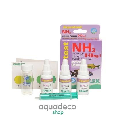 Купить Тест содержания аммония - аммиака (NH3_NH4+) Zoolek Aquatest NH3 в Киеве с доставкой по Украине