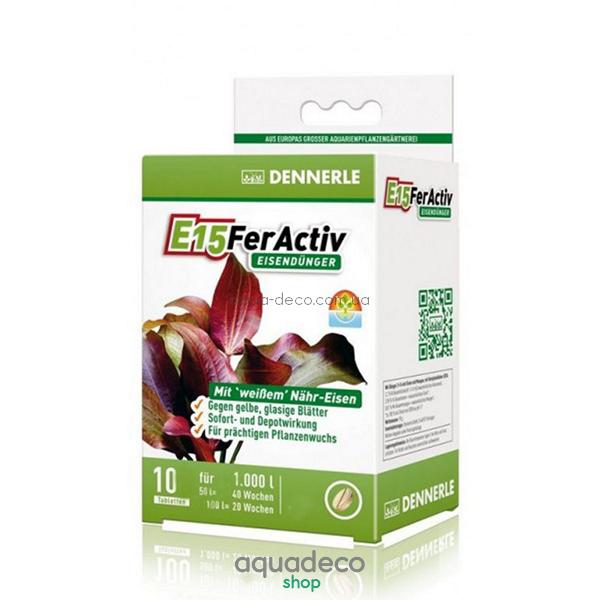 Железосодержащее удобрение  длительного действия для всех аквариумных растений в таблетках E15 FerActiv, 10 шт.: купить в киеве, цена, фото, обзор, инструкция. Aqua-Deco.com.ua