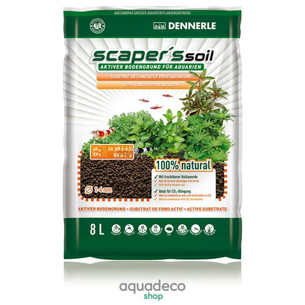 Питательный грунт для растительных аквариумов Scaper's Soil 1-4 mm, 8  литров: купить в киеве, цена, фото, обзор, инструкция. Aqua-Deco.com.ua