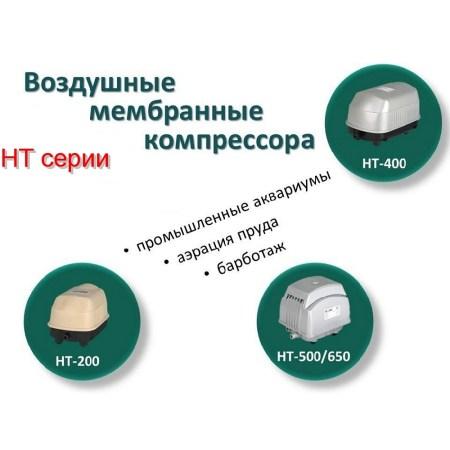 Портативный прудовый компрессор Sunsun HT-400, 40 л/м 112 11945 AquaDeco Shop