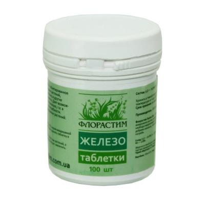ФЛОРАСТИМ Железо (Fe) таблетки  (fs71000) fs71000 AquaDeco Shop