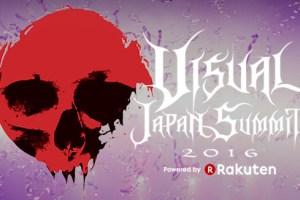 ビジュアルジャパンサミット 日程 セトリ