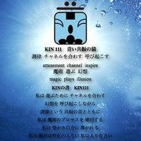 KIN111.jpg