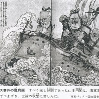 社会と情報 51: 戦った報道 8