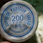 TyingMoss17 150x150 Cara Menanam Moss, Riccardia atau Fissiden