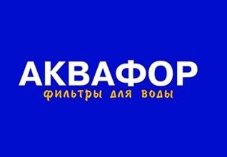 akvafor-emblema