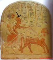 Ancient Mysteries 1c765cfde74b55ba3e873d67a9f9f6de