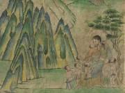 Jesus in Tibet with Children image
