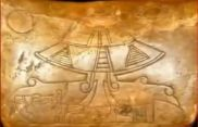 ancient aliens artifacts mayan-aliens-1