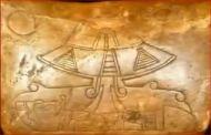 ancient aliens artifacts mayan-aliens-1