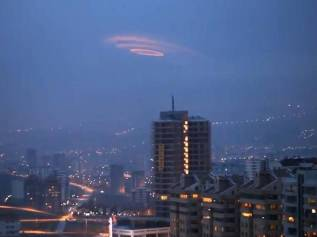 citizen-hearing on disclosure ufo-spiral-cloud-anakara-turkey