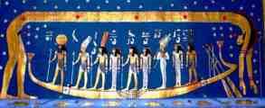 Nut papyrus_nut_solar_boat