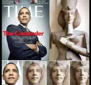 Obama-Clone-Akhenaten