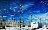 bye-blue-skies-billy-hayes-elana-freeland-haarp-download