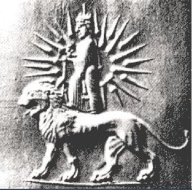God Utu Shamash Twin of Inanna Ch0Ua3yUkAA3Aaz
